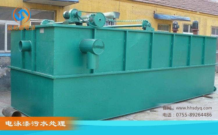 电泳废水处理设备